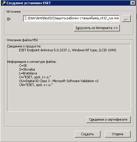 manage packets dialog 3