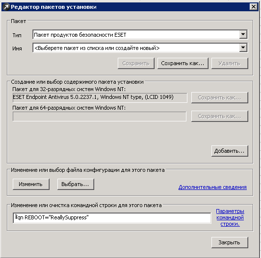 manage packets dialog 4