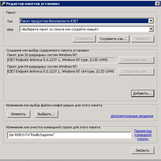 manage packets dialog 5