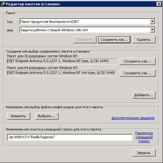 manage packets dialog 7