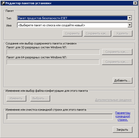 manage packets dialog