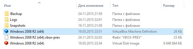 vbox_file_01