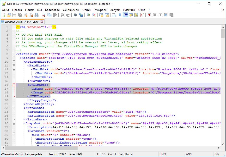 vbox_file_edit_01