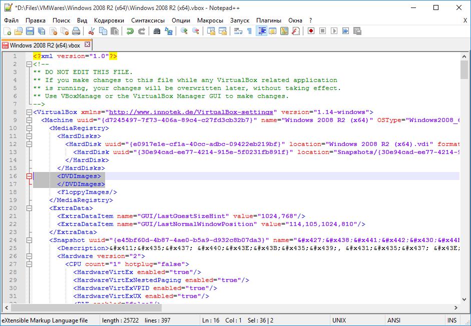 vbox_file_edit_02