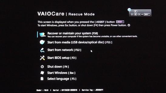 02_VAIO_Care_menu