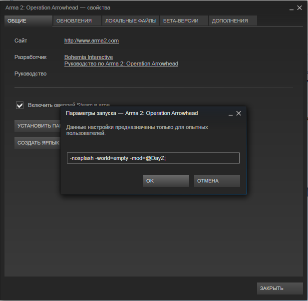 03_steam_options