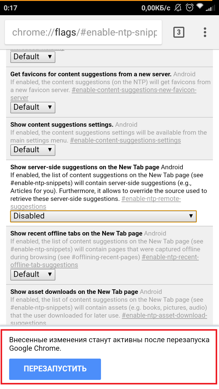 chrome_articles_disable_05